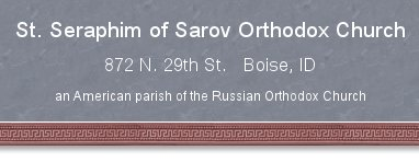 St. Seraphim of Sarov Orthodox Church